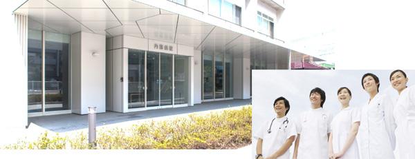 医療法人松風海 内藤病院