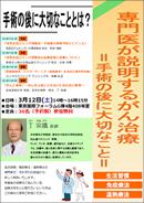 seminar1102