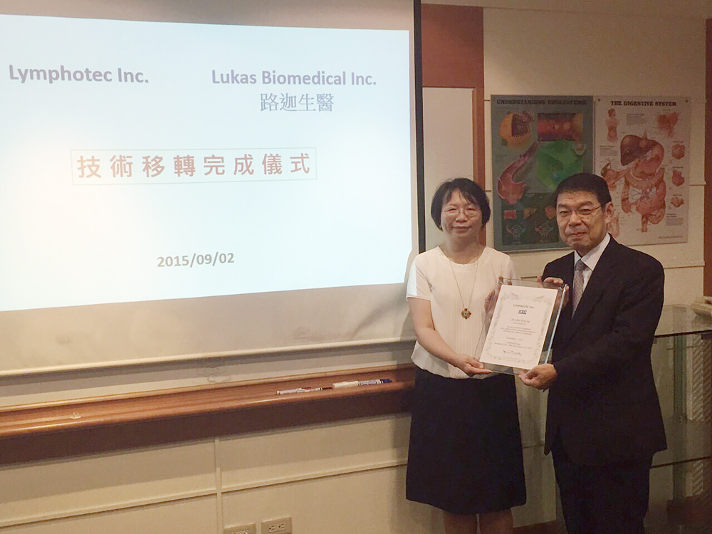The certificate to Dr.Su (left) from Funamoto CEO (right)